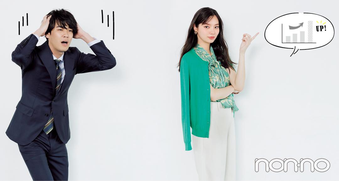 新川優愛主演「憧れの先輩社員・優愛先輩とボク。」完全版を公開!_1_5
