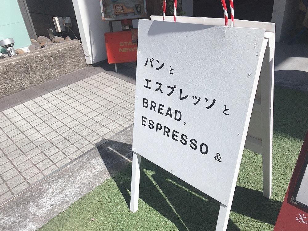 パン好きはみんな知ってるお店。❤︎_1_1