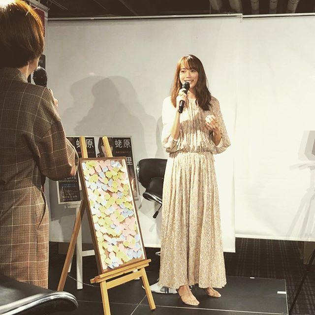 蛯原友里さんの『YURI EBIHARA Here I am』出版記念イベントをレポ。エビちゃんのオフショットも! _1_2