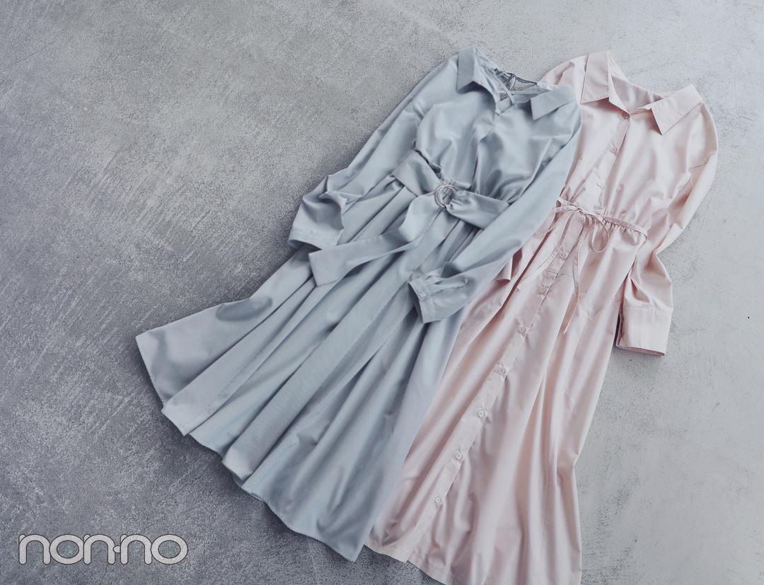 このブランド&アイテムが正解! #4月から社会人が今買うべき服と小物12選★_1_2