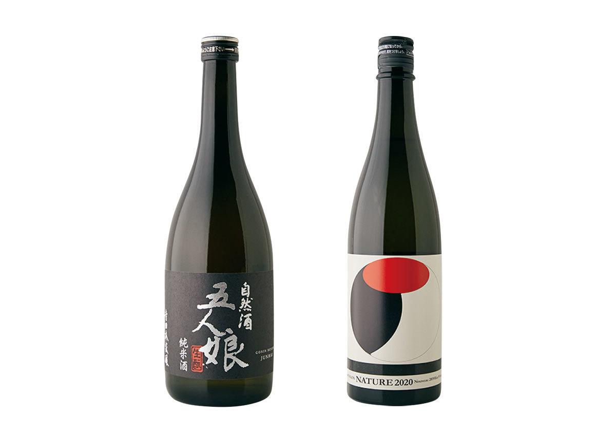 自然派日本酒×だしがけのだし巻き卵2