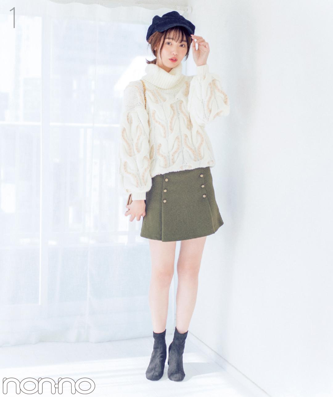 新ノンノモデル♡ 江野沢愛美が同じコーデはしないって本当?【初めまして、まなみん】_1_1-1