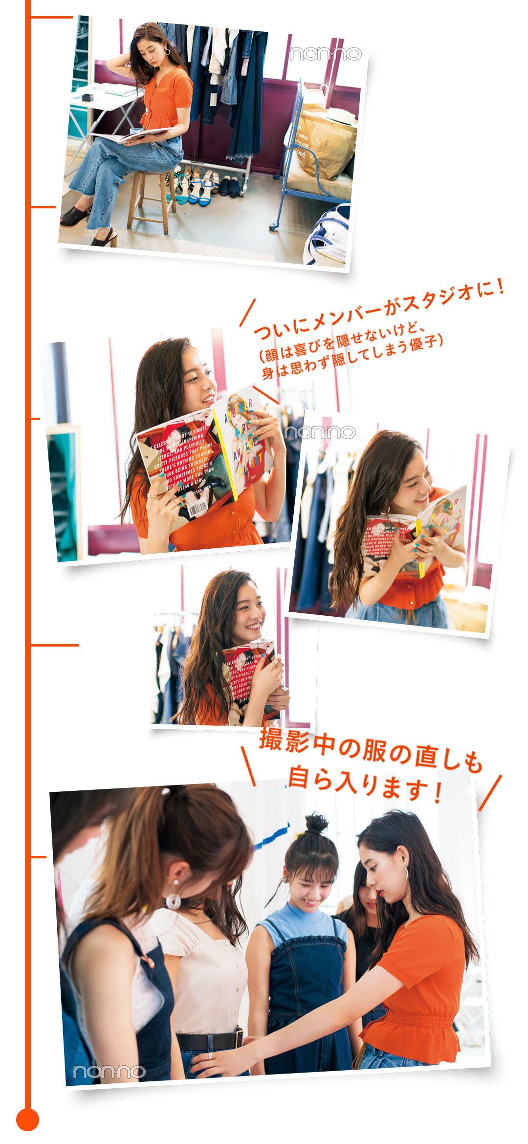 夢の競演♡ 優子、モーニング娘。'18をプロデュース! 【新木優子に100問100答】_1_4