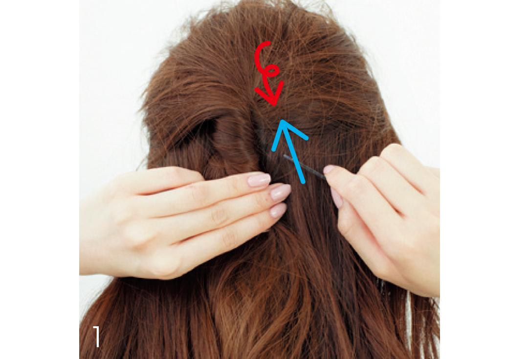 後ろ姿でドキッとさせる! ゆるめの色っぽまとめ髪の作り方_1_3-1