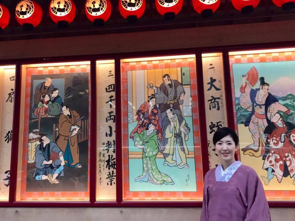 着物で歌舞伎鑑賞へ_1_5