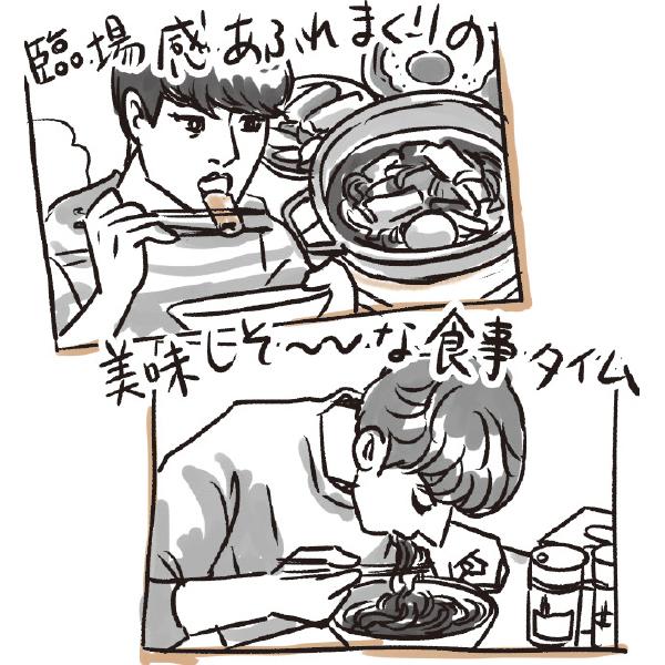 韓流ドラマの食事シーン