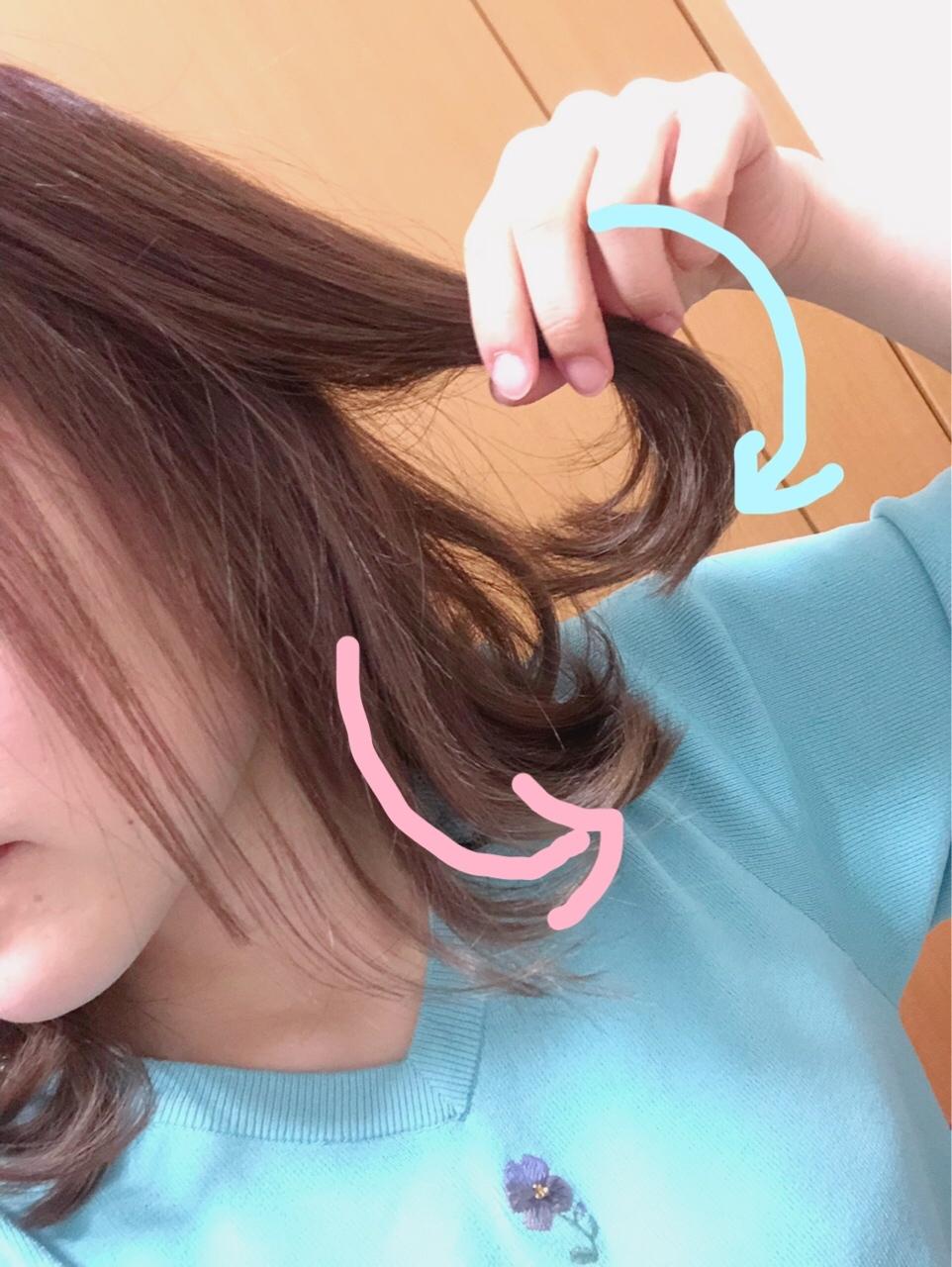 【美容師さん発!】カットしなくても春っぽヘアー_1_5
