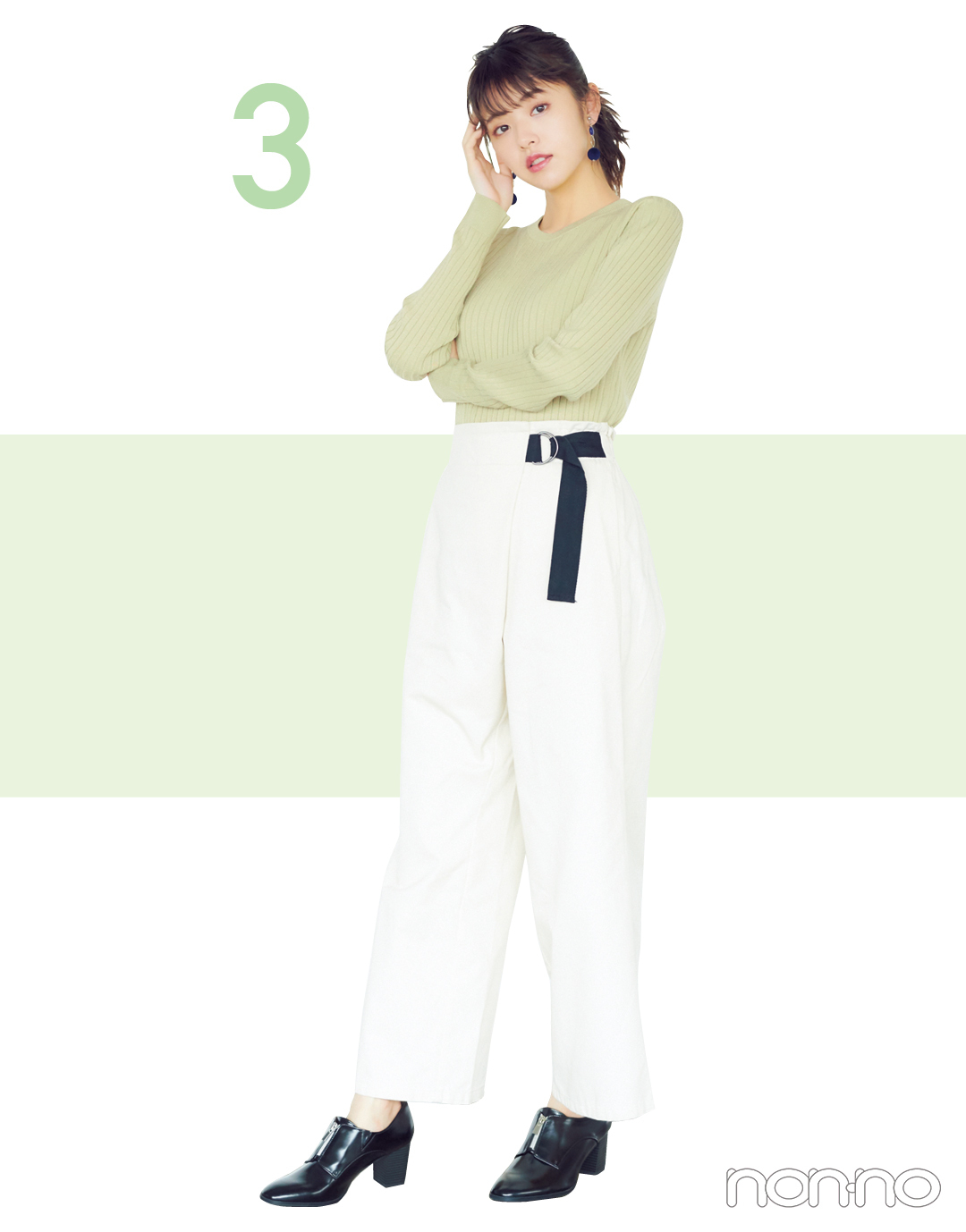 【GU】ピスタチオ色ニットを1月に買って着回す方法教えます★_1_5