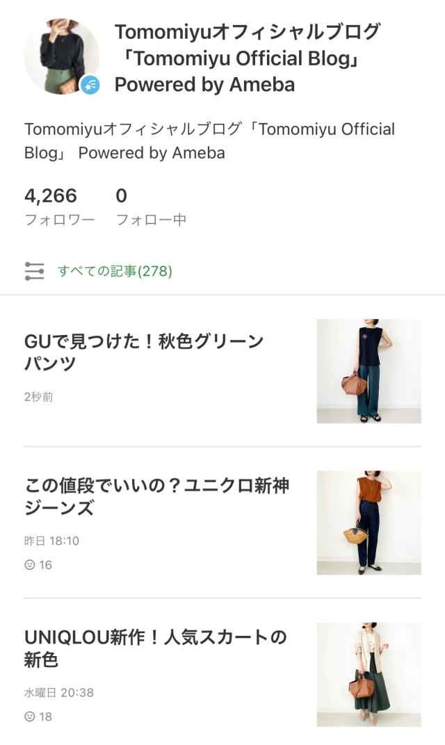 GUで見つけた!楽で涼しい秋色アイテム【tomomiyuコーデ】_1_10
