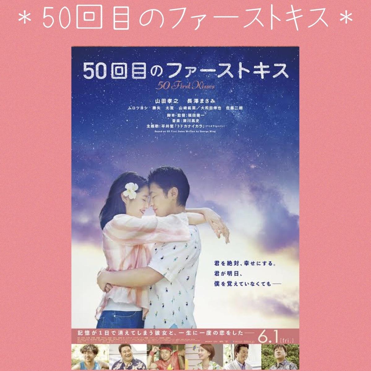 【映画】映画好きが超おすすめする恋愛映画!!_1_6