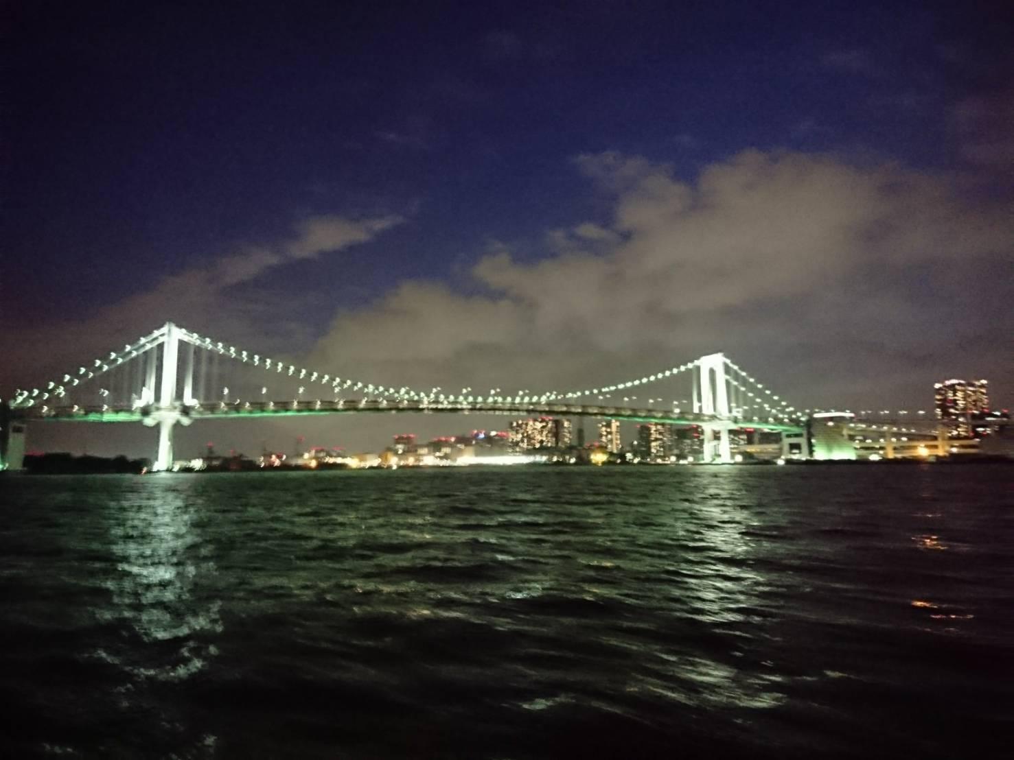 日本茶とアロマと音楽と東京湾と♡_1_8-2