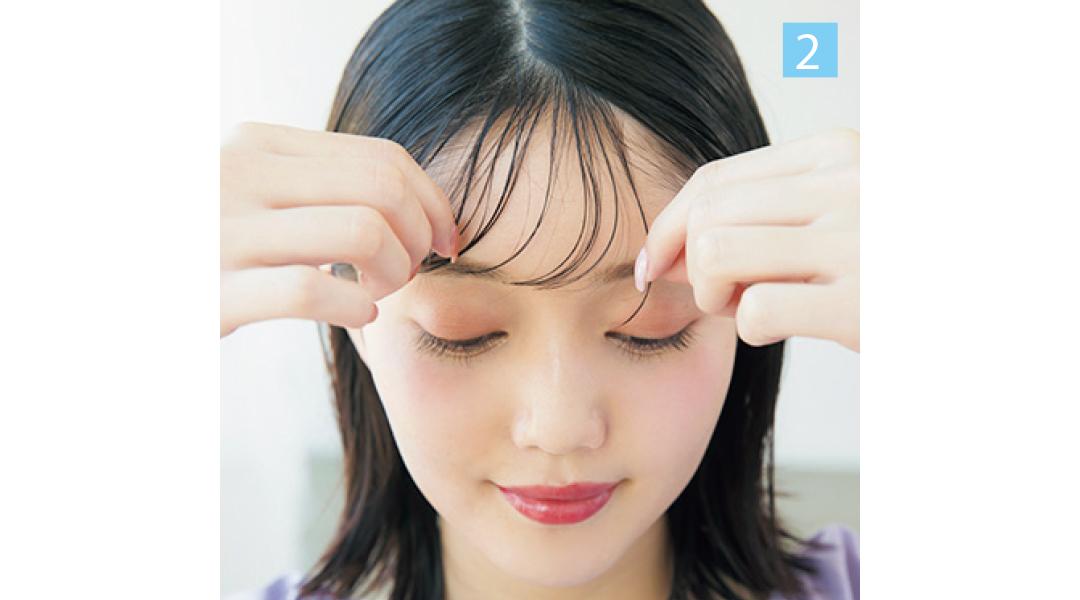 束感強調透け前髪アレンジプロセス2