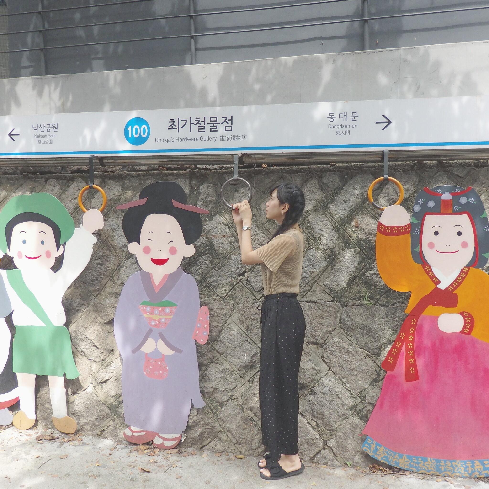 可愛い壁がたくさん!フォトスポット♥IN 韓国_1_2