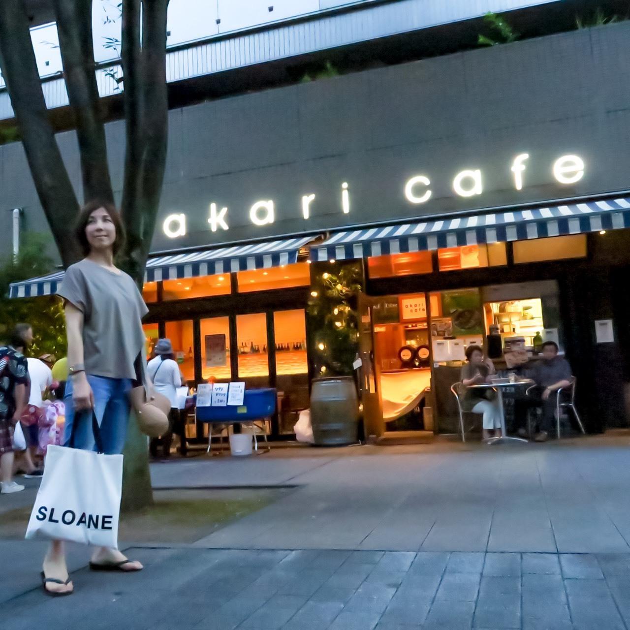 Hello Kitty × eclat × SLOANE BLT 付録バッグ_1_3