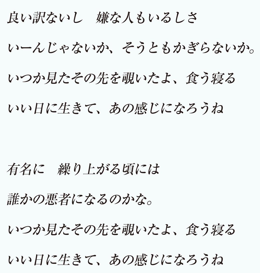 音楽クリエーターヒャダインさんの新連載スタート★【ヒャダインのこの歌詞がすげえ!】_1_2