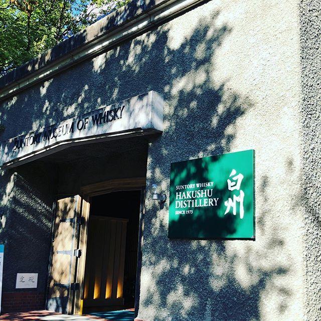八ヶ岳にあるサントリー白州蒸溜所へ。ウィスキー博物館を見学し、すっかりウィスキーファンに♡_1_1