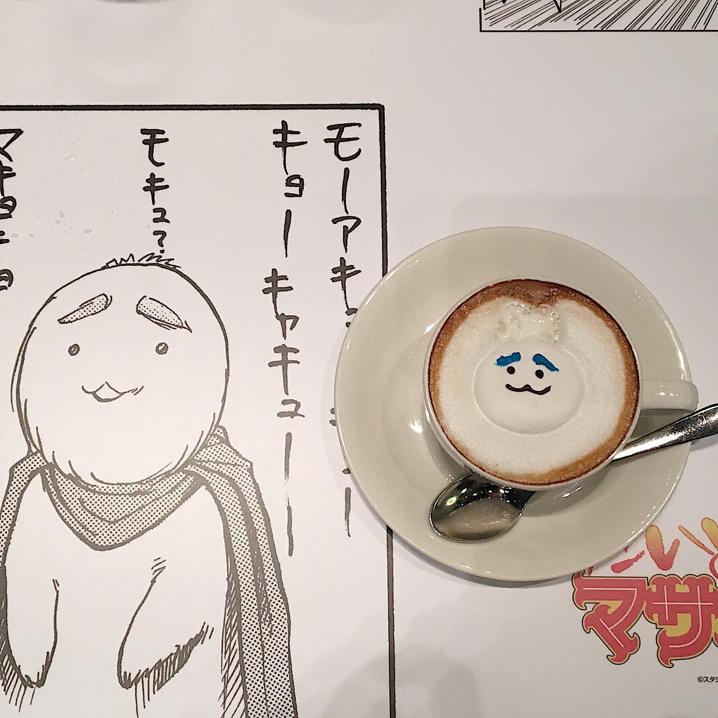 創刊50周年記念 週刊少年ジャンプ展へ_1_4