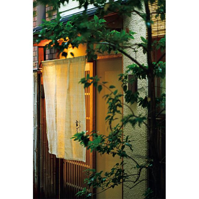 開業12年目の京料理店