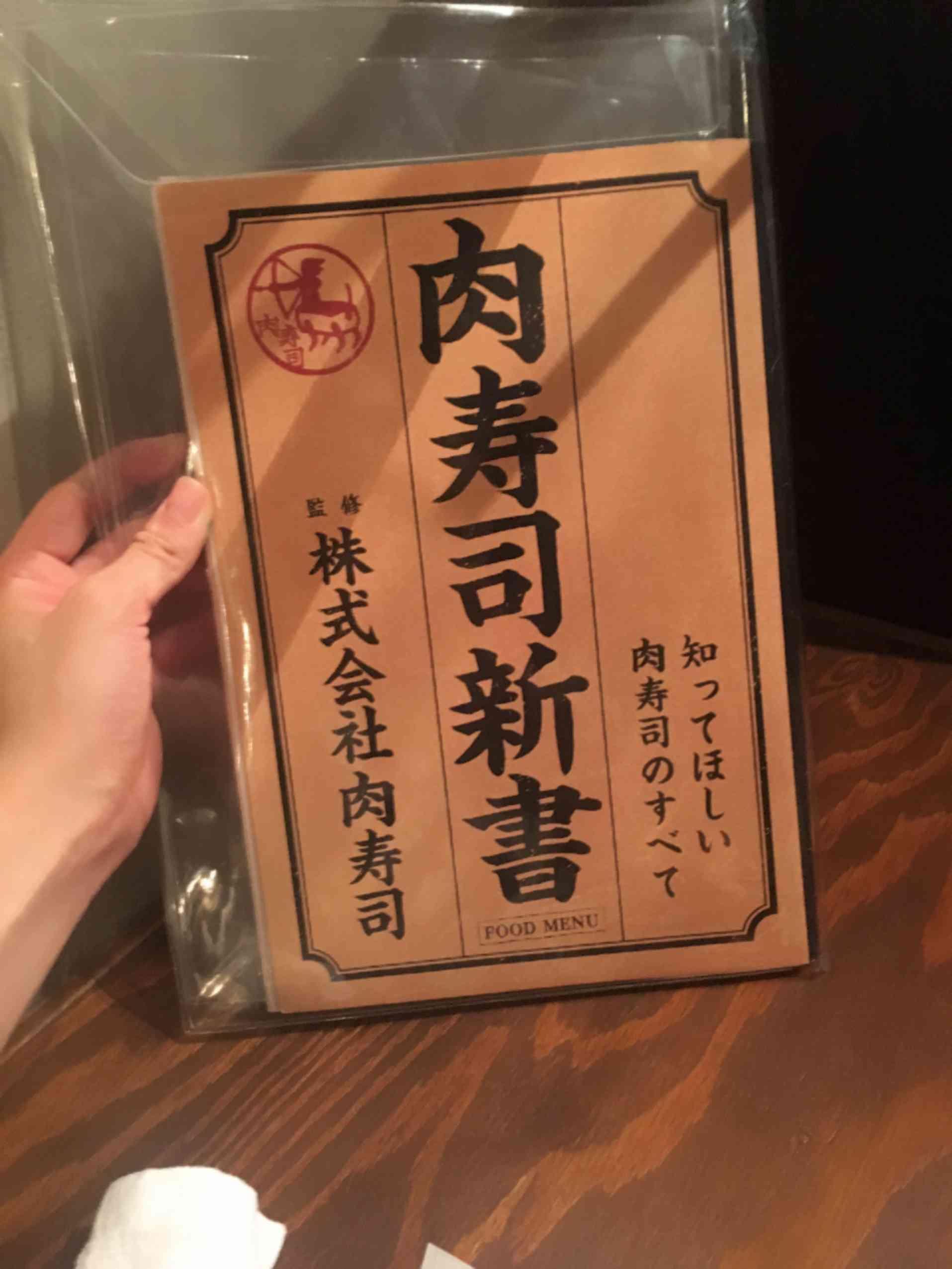 肉食さんには♡肉寿司女子会を提案!_1_6