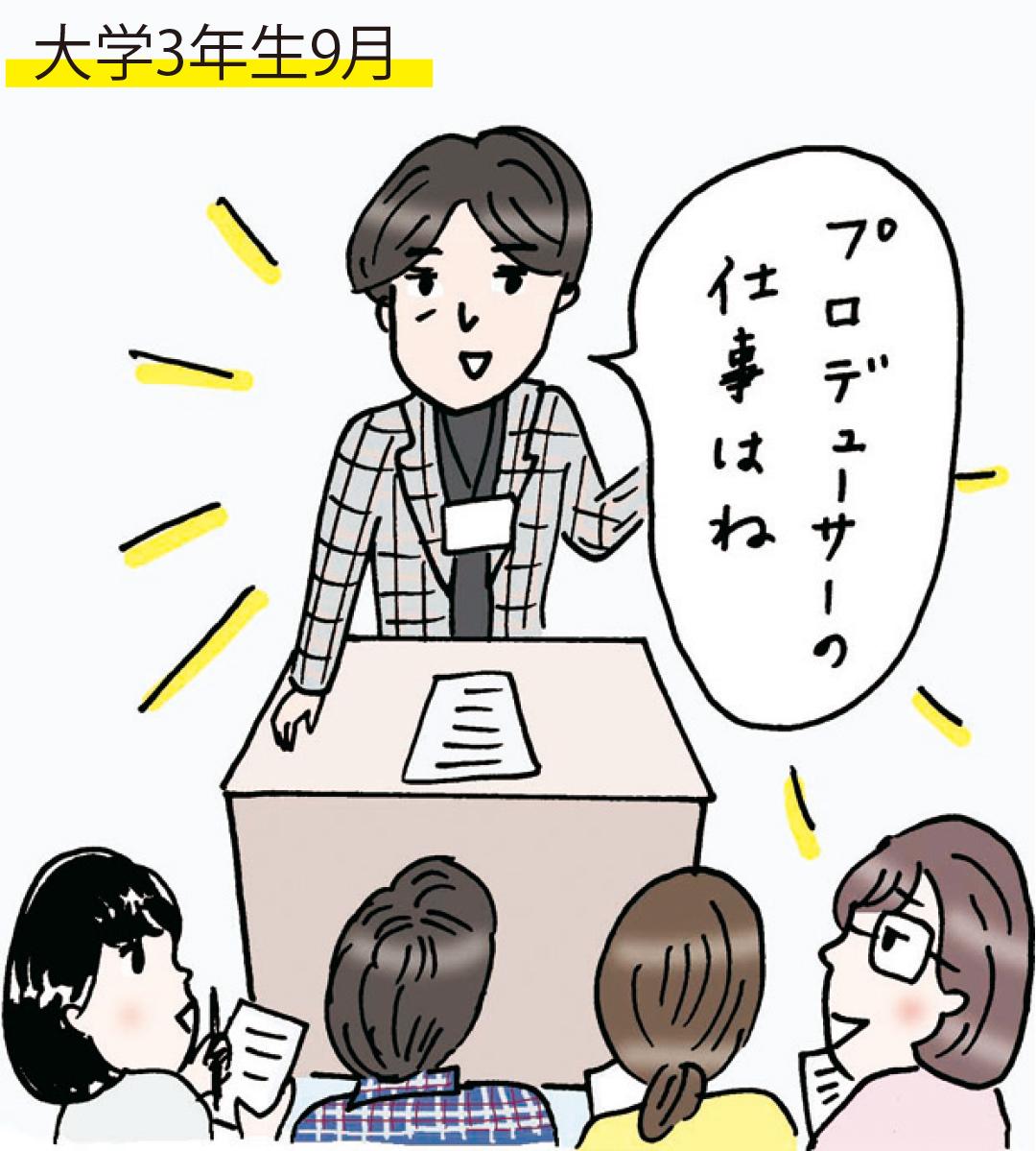 【就活】テレビ局にインターンに行ってみた! 先輩の体験記をチェック★_1_2-2