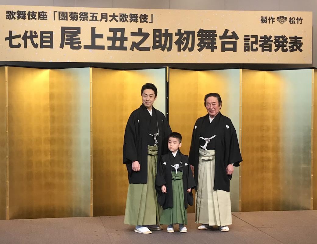 """七代目 尾上丑之助を襲名。「團菊祭五月大歌舞伎」で初舞台を踏むキュートな""""音羽屋""""に会ってきました!_1_1"""