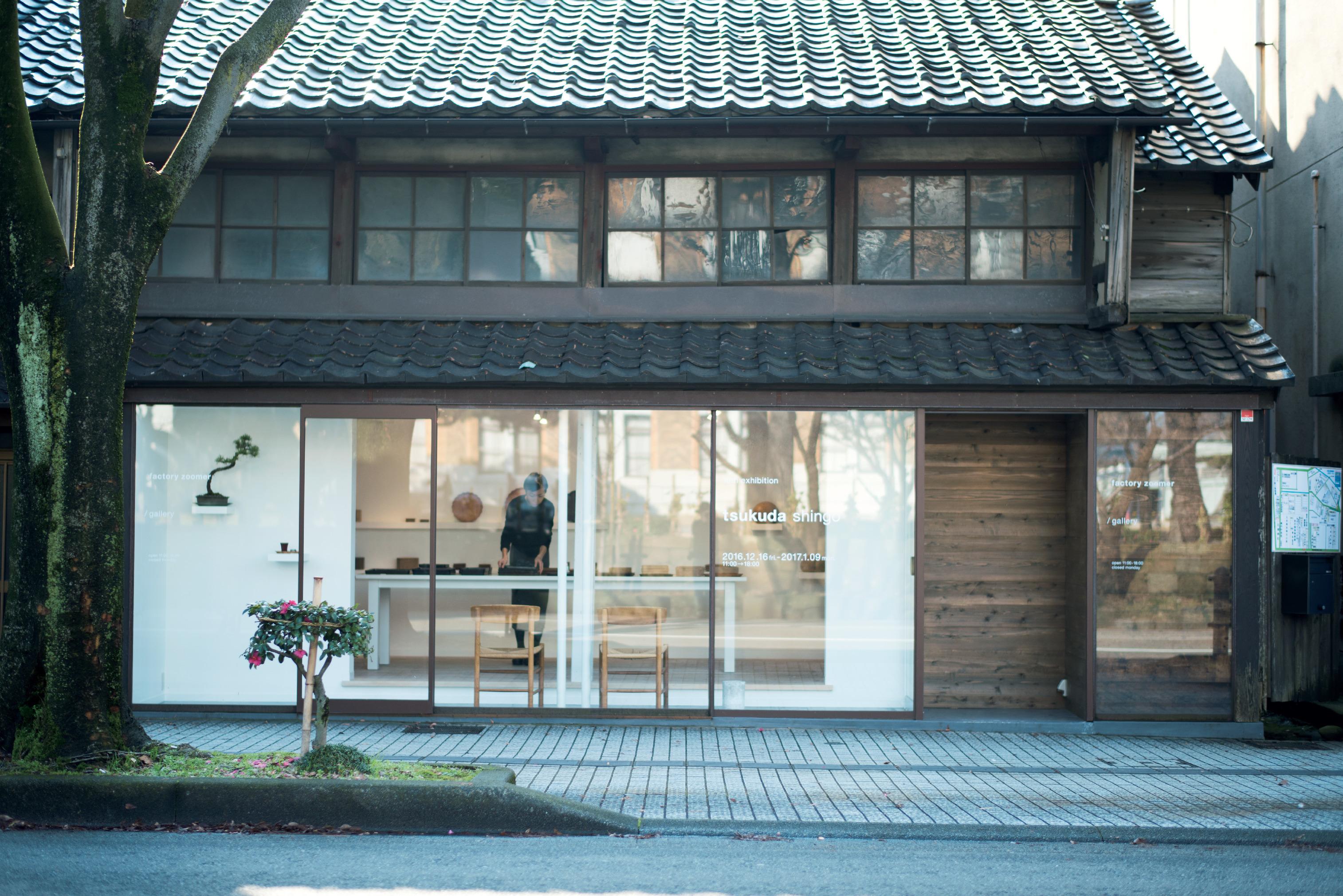五感に響く器と宿に出会える 金沢の旅スポット五選_3_3-2