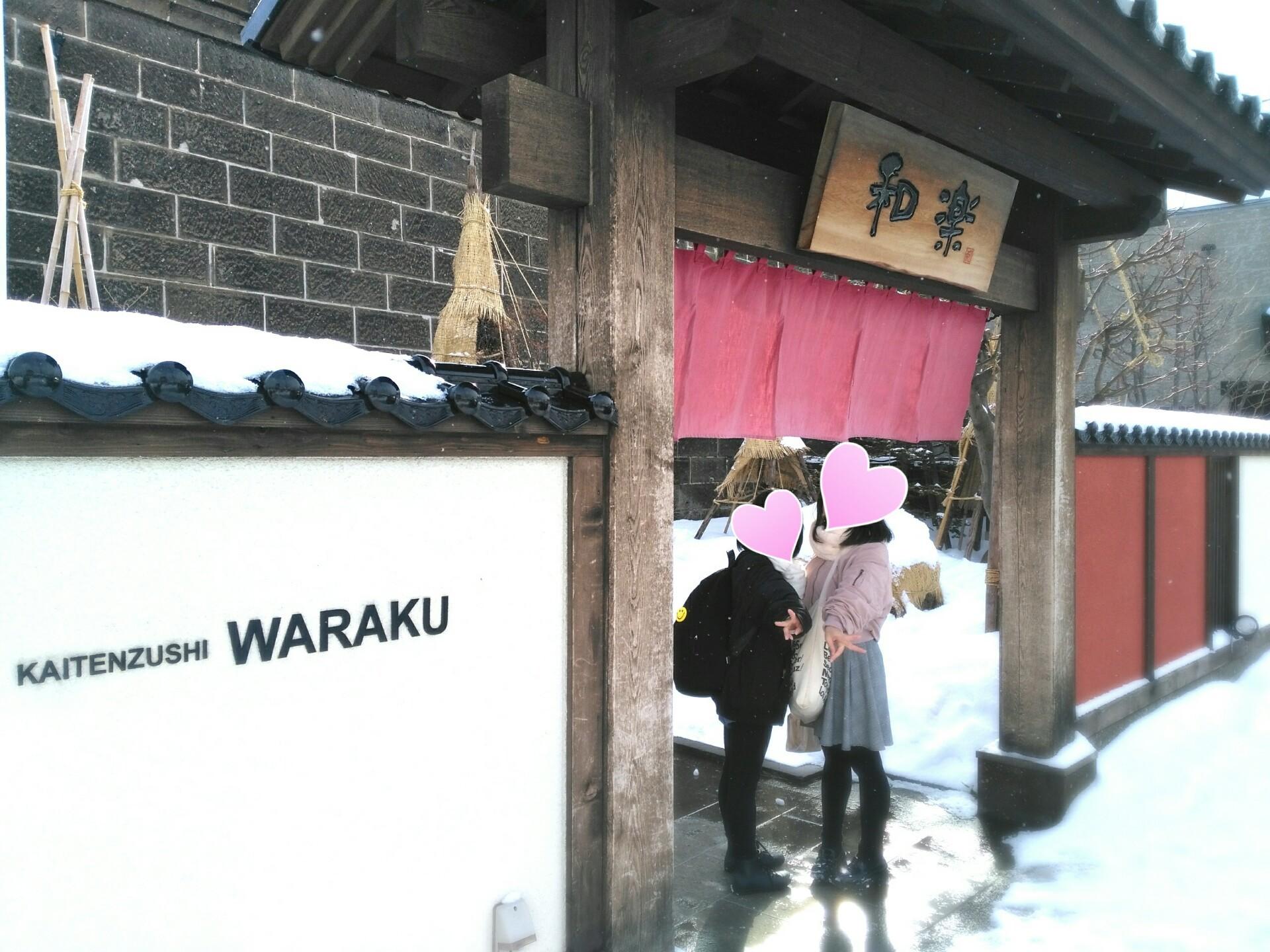 冬の北海道③_1_3
