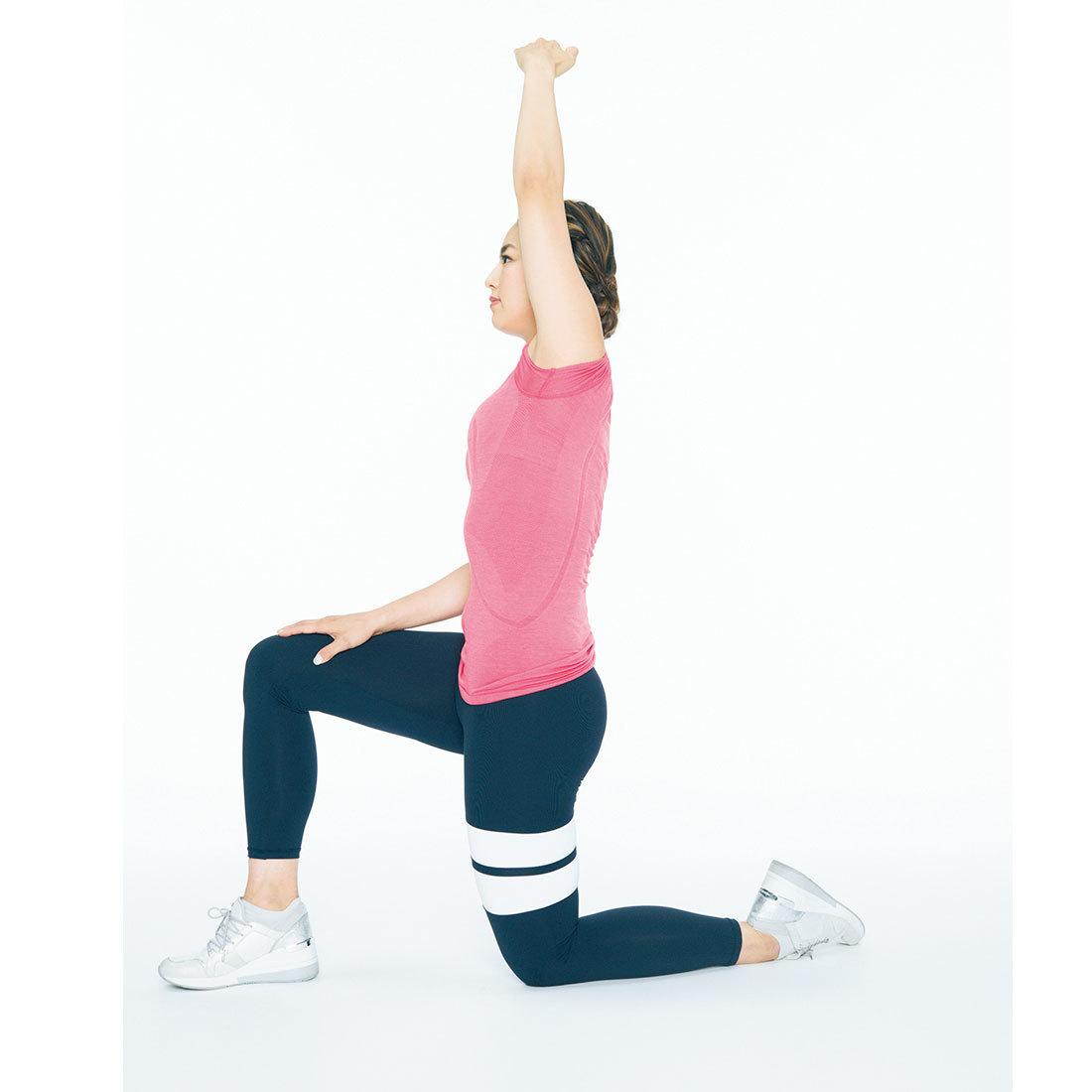 アラフォーからのヒップアップトレーニング 腸腰筋を伸ばす