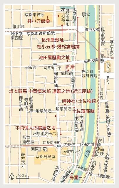 没後150年。京都・木屋町界隈で坂本龍馬の足跡に触れるスポット五選_1_2