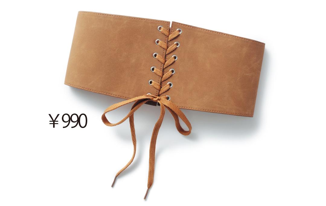 ALL¥2999以下‼ シンプル服が見違える秋のプチプラバッグ&靴&小物25選!_1_2-6