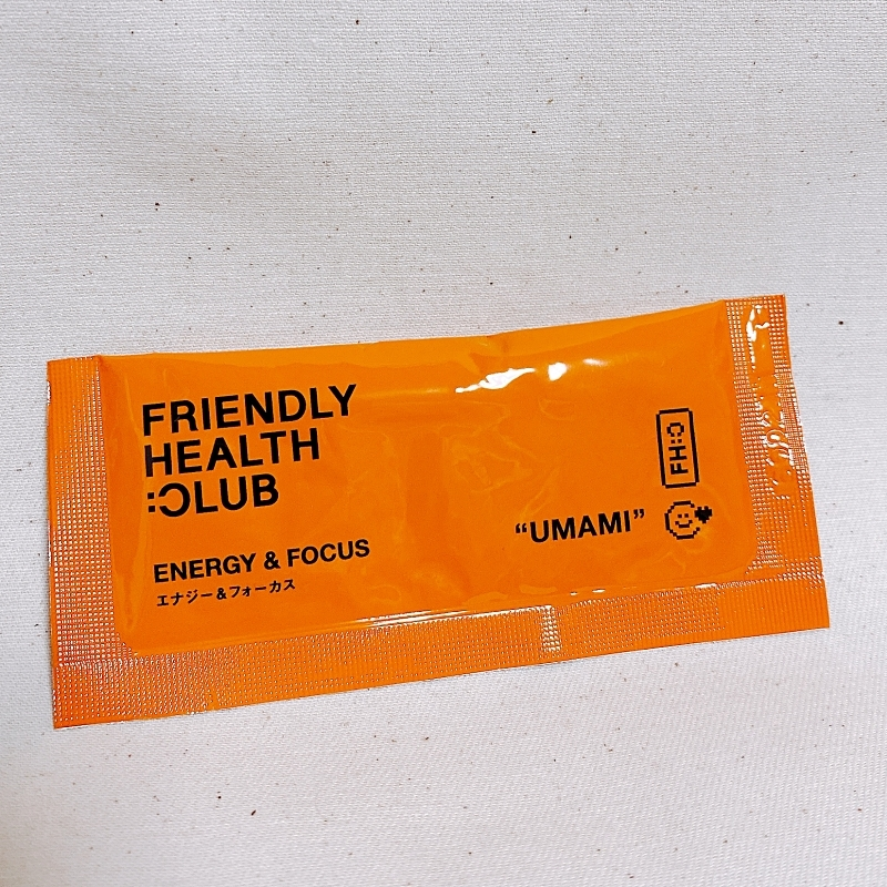 UMAMIサプリのエナジー&フォーカス