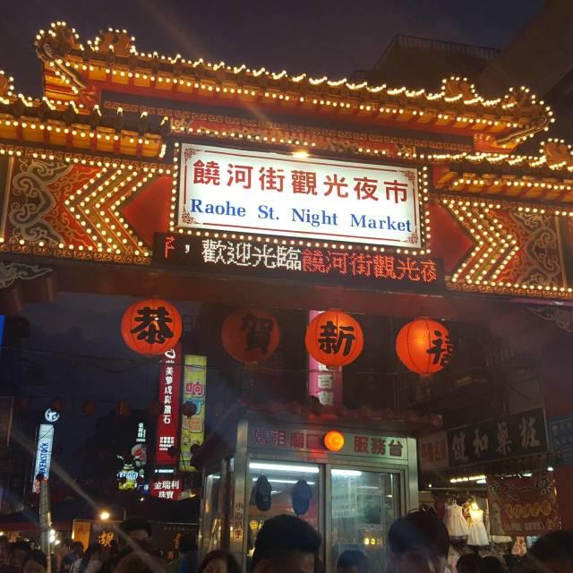 "GWは""おうち台湾"" 。旅行気分で本場台湾の味を楽しもう♪_1_2"