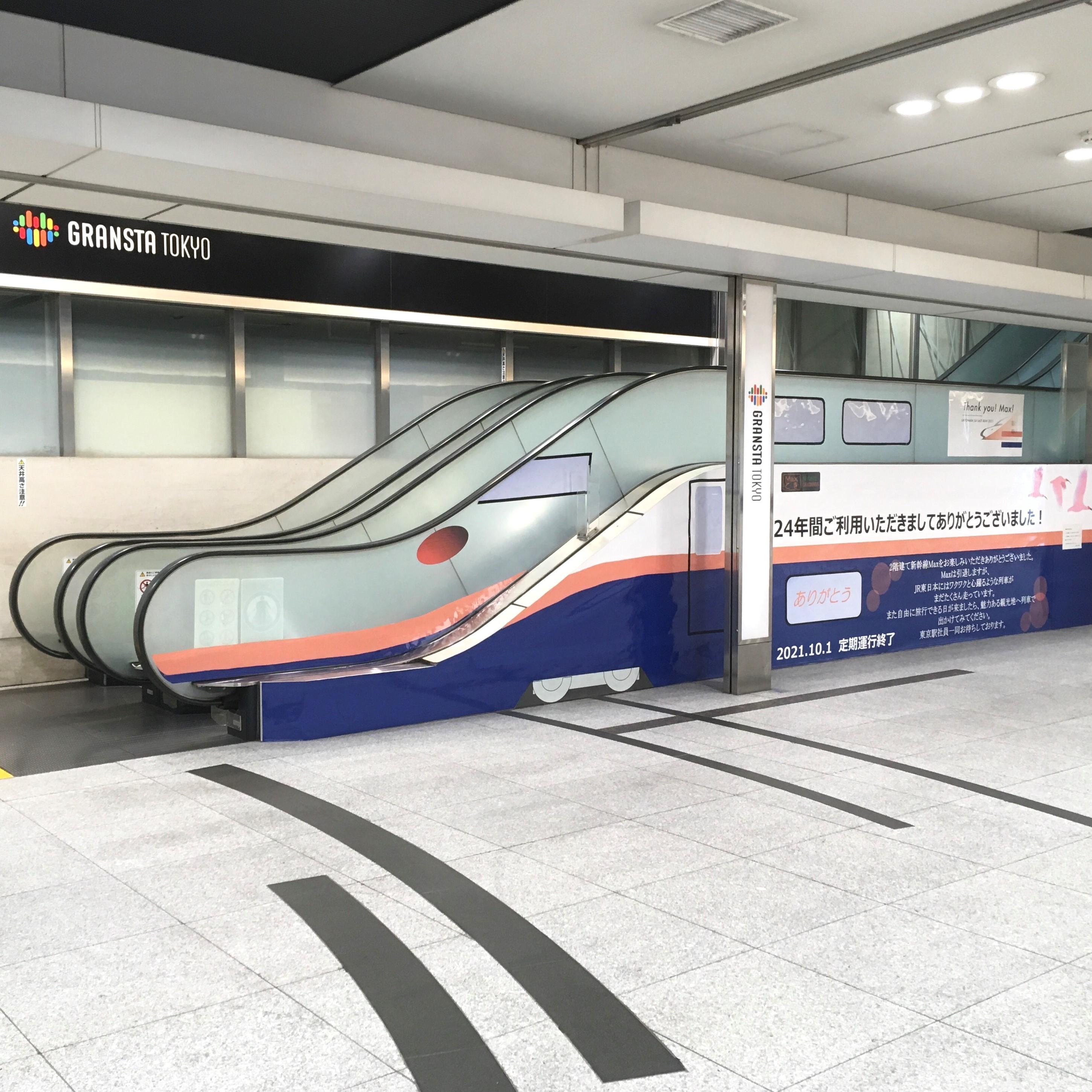 「新幹線がエスカレーターに!」の衝撃。_1_3