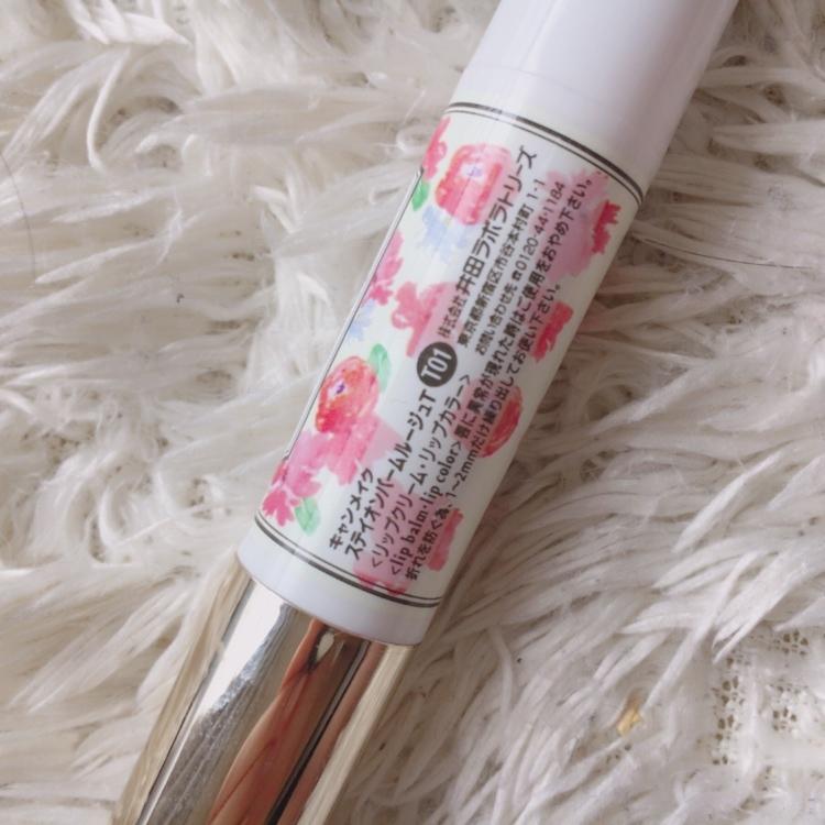 ^o^第11回【最近ハマってます】ピンクonピンクのリップメイク♡_1_2