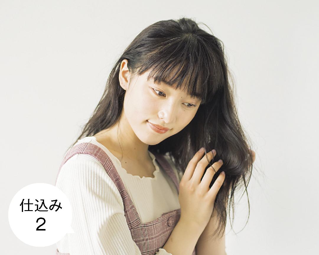 ロングヘアの#彼女感なまとめ髪♡ ポニテ×後れ毛で簡単アレンジ!_1_2-2