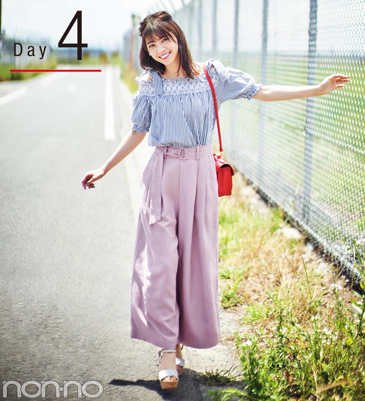 西野七瀬のスカーチョ着回し☆トレンドのくすみピンクで4Days_1_2-4