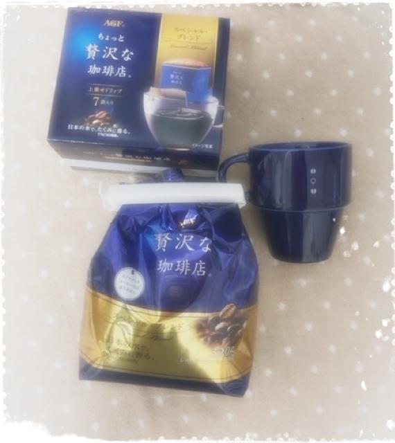 Coffee and Blueの気持ち♡_1_1