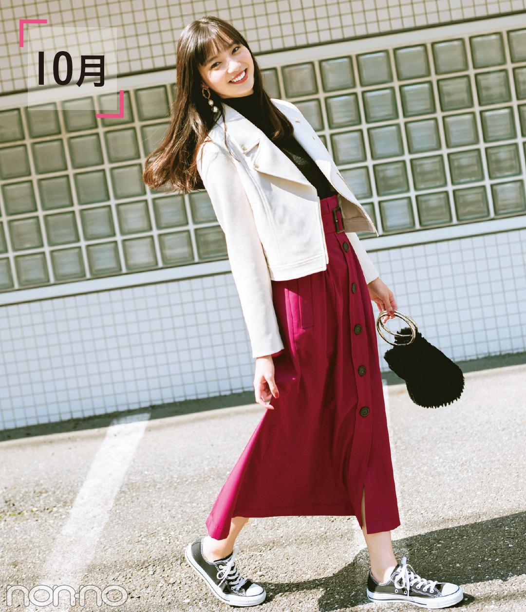 ベーシックな黒ニットに旬な秋色トレンチスカートを合わせてアプデ