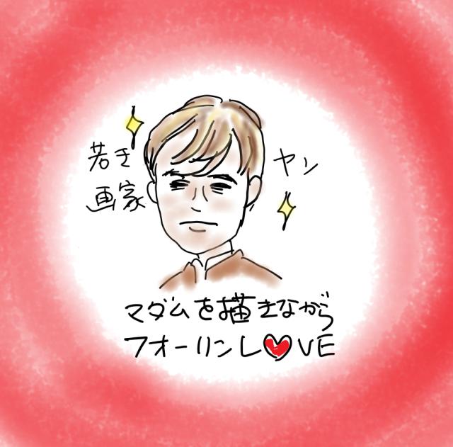 【胸キュンシネマ】チューリップ・フィーバー 肖像画に秘めた愛_1_3