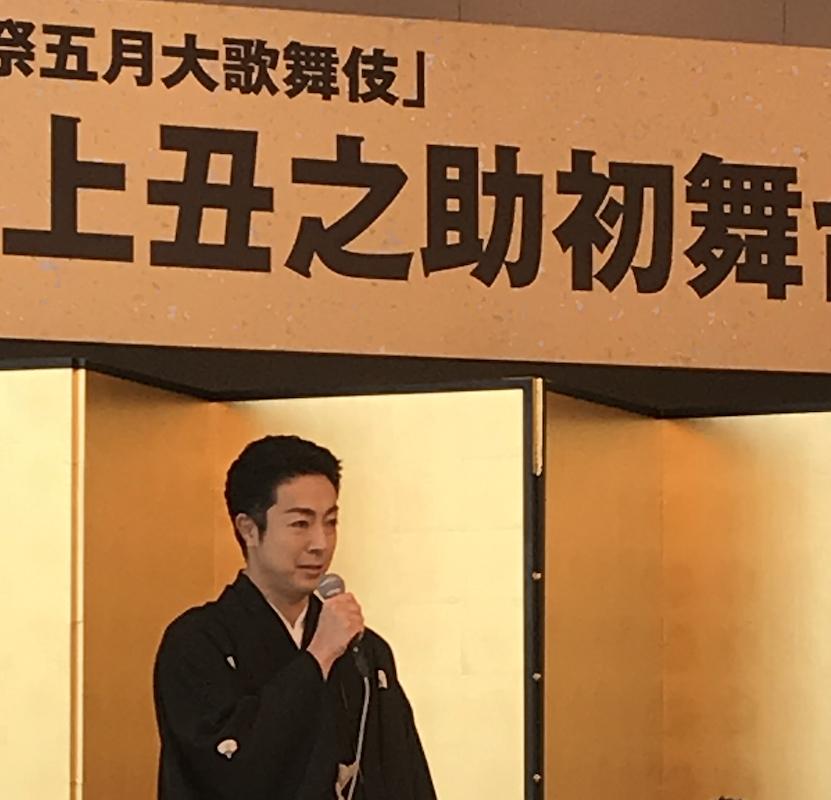 """七代目 尾上丑之助を襲名。「團菊祭五月大歌舞伎」で初舞台を踏むキュートな""""音羽屋""""に会ってきました!_1_3"""