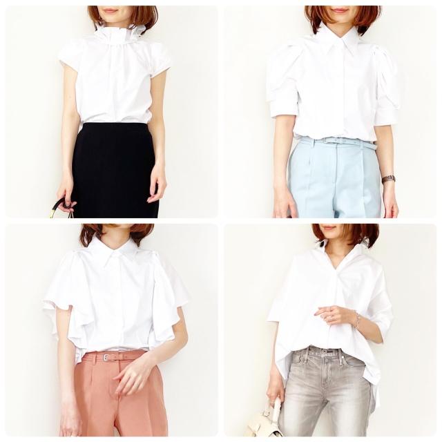 春の白シャツ4スタイル全てお見せします!【tomomiyuコーデ】_1_1