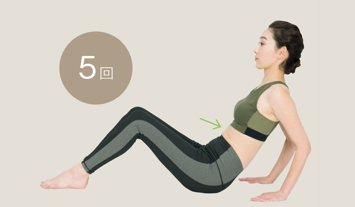 次に両肘を伸ばし骨盤を元に戻す。この骨盤の前後運動を5 回。