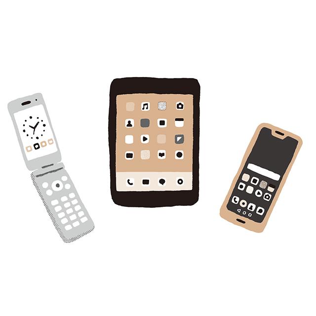 実家のデジタル化 コミュニケーション