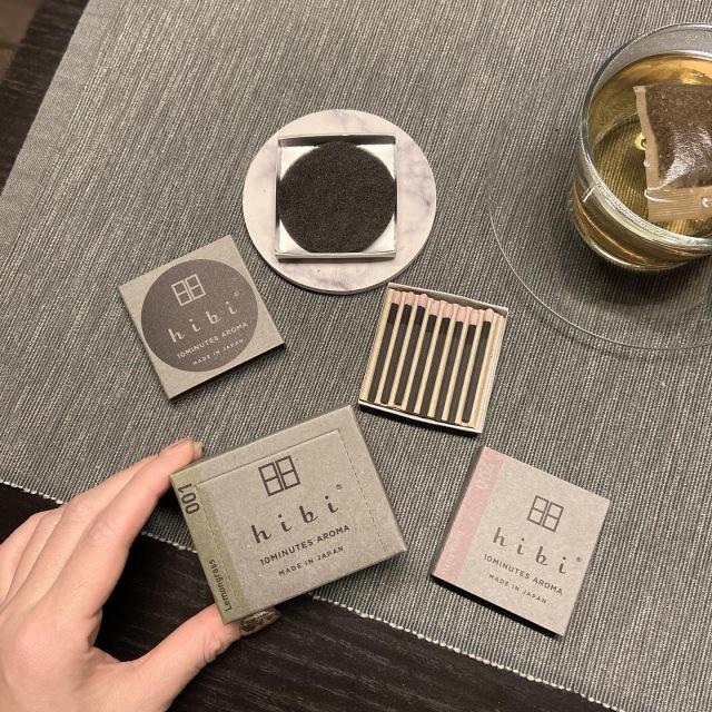 マッチ型お香「hibi」と白茶で夜のリラックスタイム_1_4