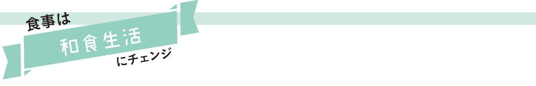 【実録】3週間で下半身ー11.6cmに成功! カワイイ選抜のダイエット体当たりルポ☆_1_8