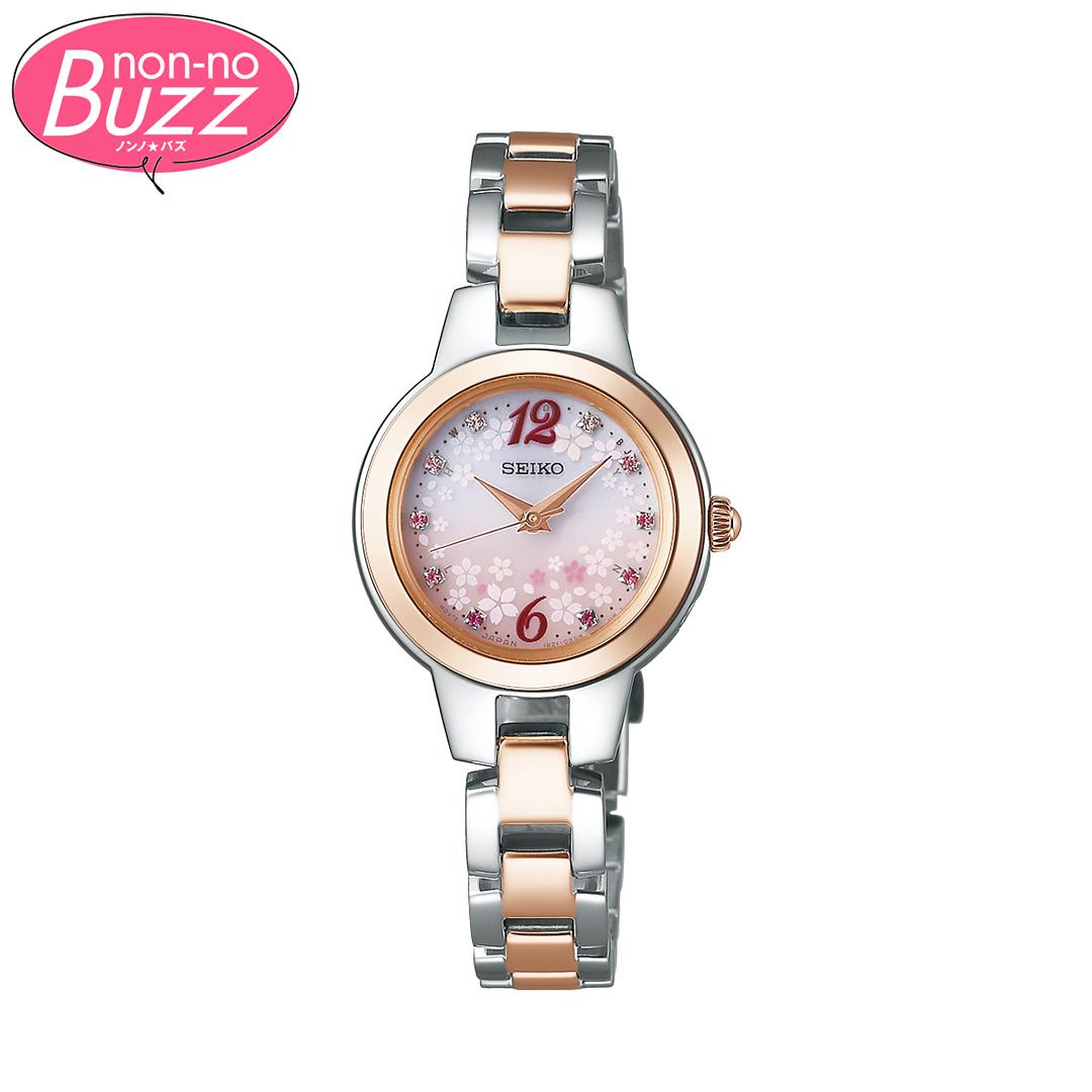 新生活に必要なのは、大人可愛い腕時計♡ セイコーの桜モデル10種類が限定で登場!_1_2-7