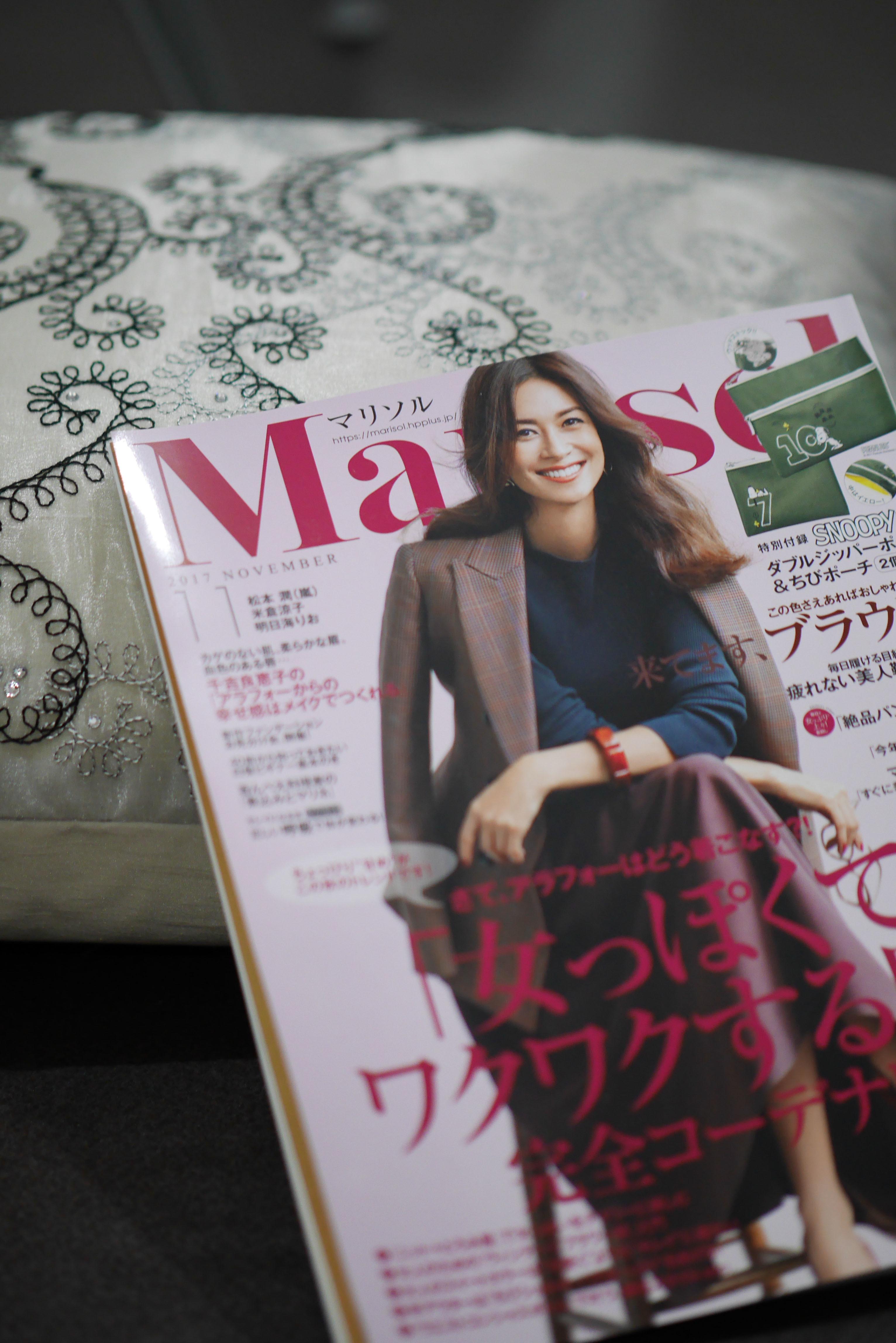 Marisol11月号、「ドゥクラッセの女っぷり仕事服」にお邪魔させて頂きました。_1_2