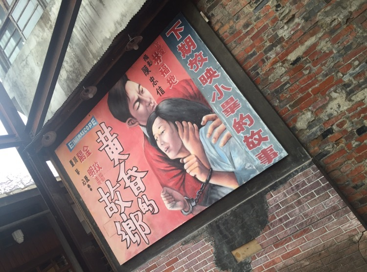 インスタ栄え♡【台湾】のフォトジェニックなスポット_1_3
