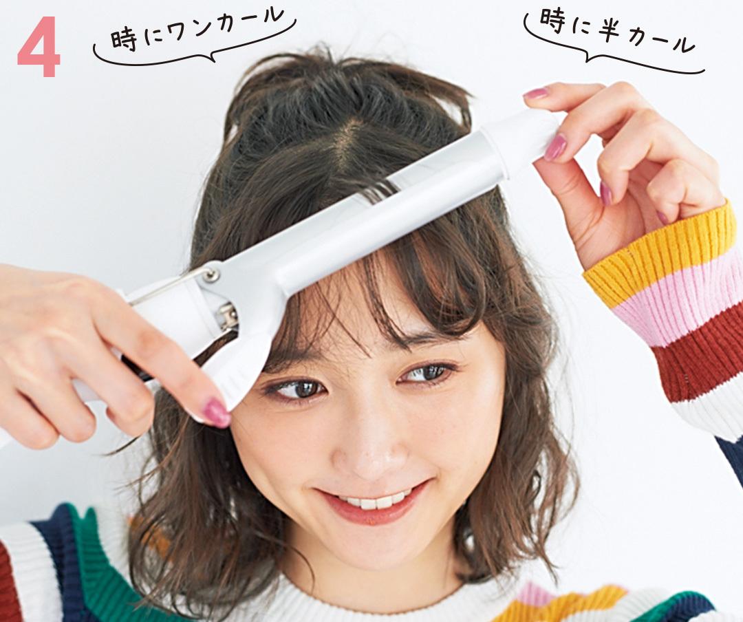 髪が少ない&ペタンコさんのヘアアレンジ★プチハーフアップで今っぽく!_1_5-7