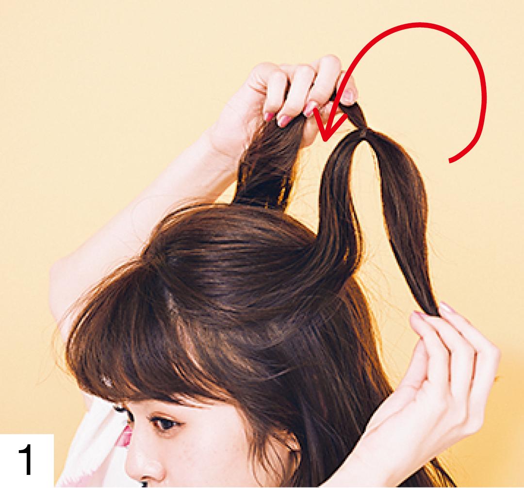 耳上の髪を取り、写真のようにゴムで結び1回くるりんぱする。このあと何度もくるりんぱするので、使うゴムは目立ちにくい細めか、クリアタイプを選ぶのがおすすめ。